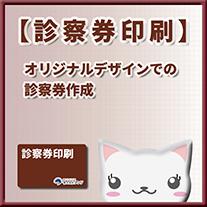 金箔QUOカード