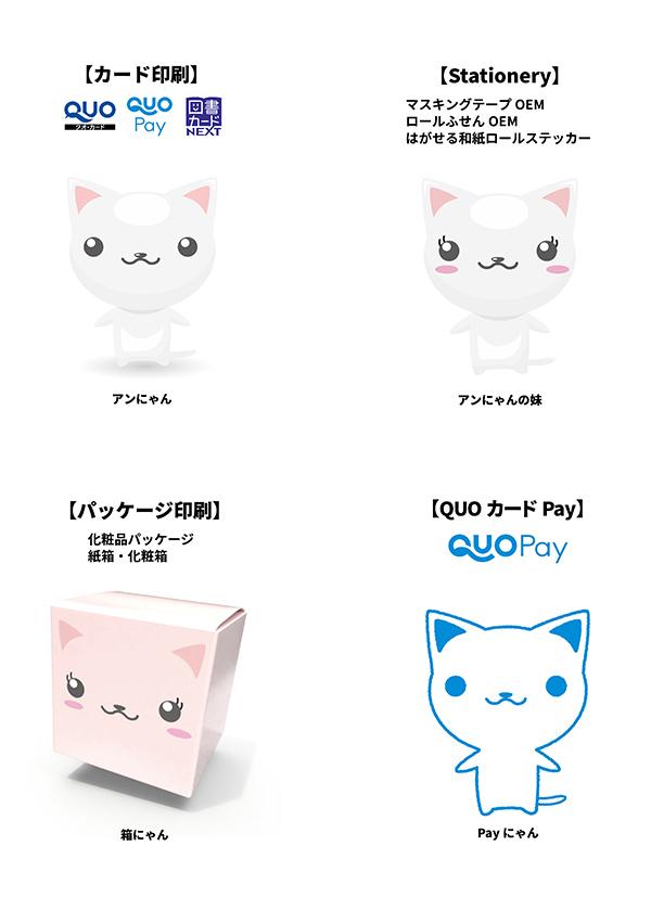 パッケージ印刷化粧品大阪東京