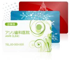 金箔カード印刷