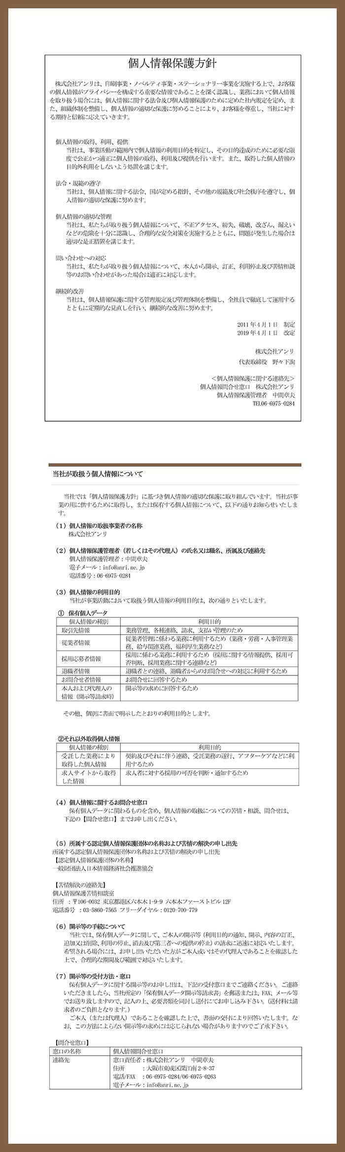 クオカードの印刷や作成東京北海道