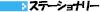 ステーショナリー製作OEM水性ペンで書けるマスキングテープ